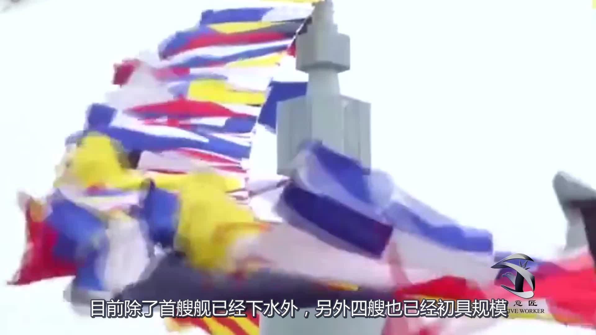 中国有055大驱为何还不断造052D?俄专家一语切中要害
