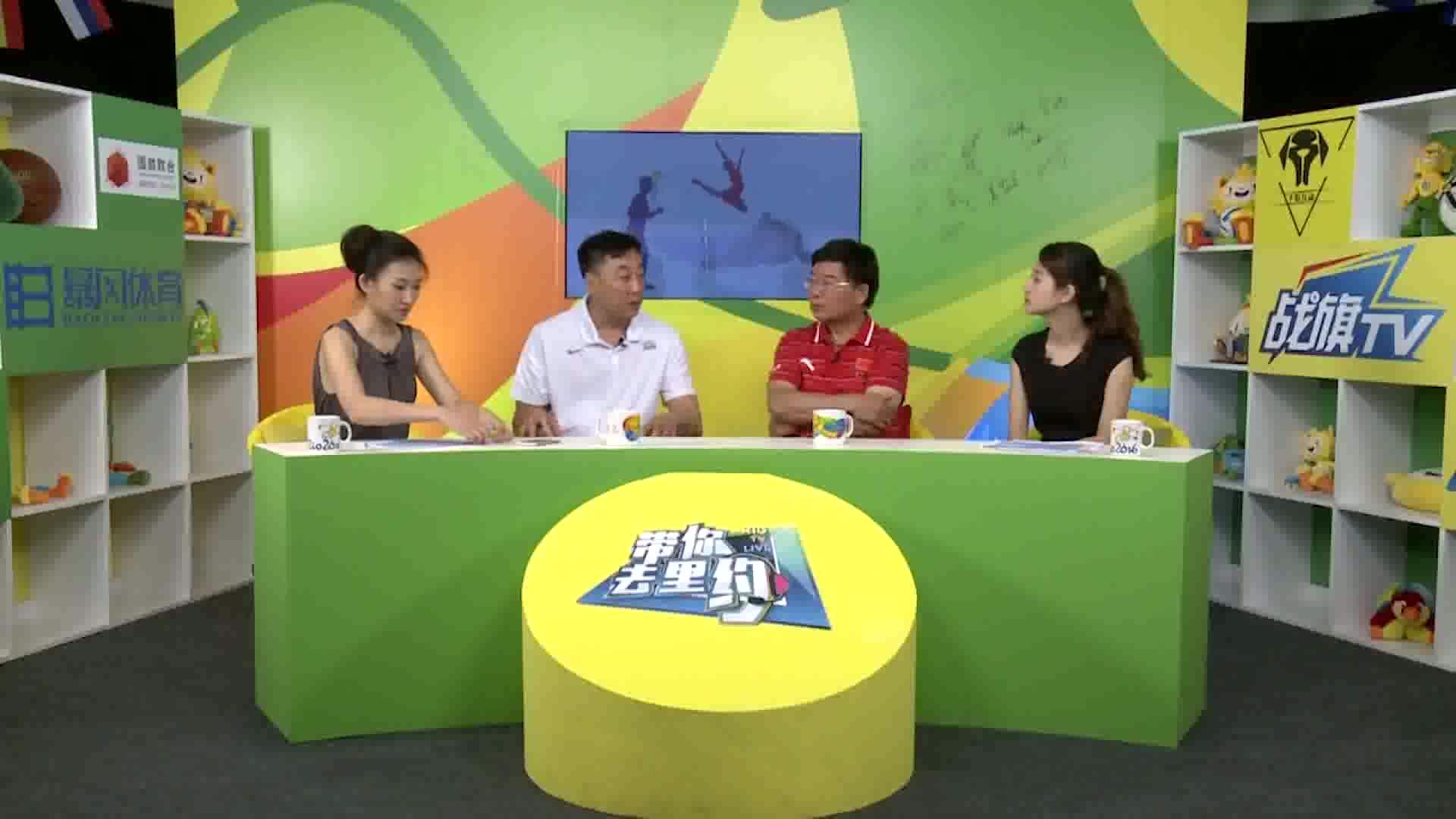 里约进行时3-3中国男篮对战里约瑞拉为何失利,如何化失败为动力