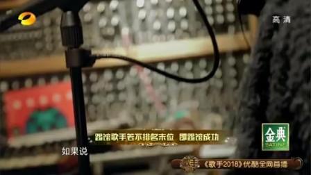 第2期:汪峰进军二次元唱神曲