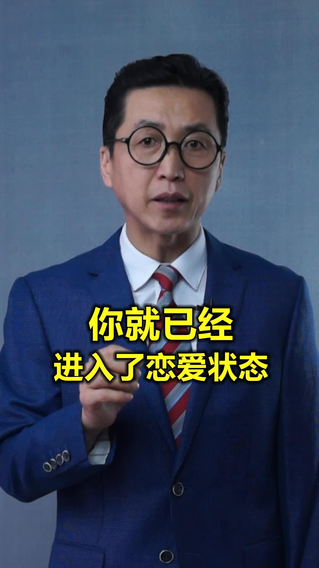 卢炫吉脱口秀2021第37期 男生追不到女生的五种行为?