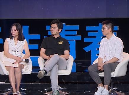 芒果TV创+青年说第一场
