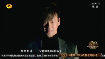第3期:李泉补位尽显绅士范儿