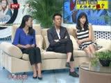 20140702《影视风云》:王丽坤 于和伟——不惧老少恋?