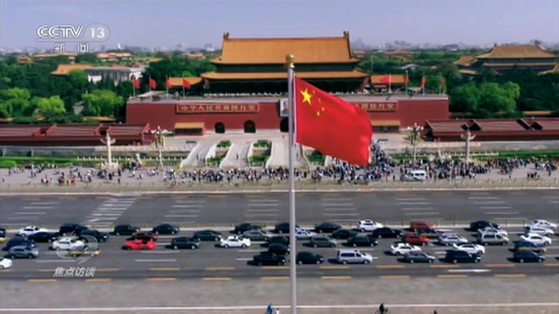 《焦点访谈》 20210118 2020 中国经济大写的V