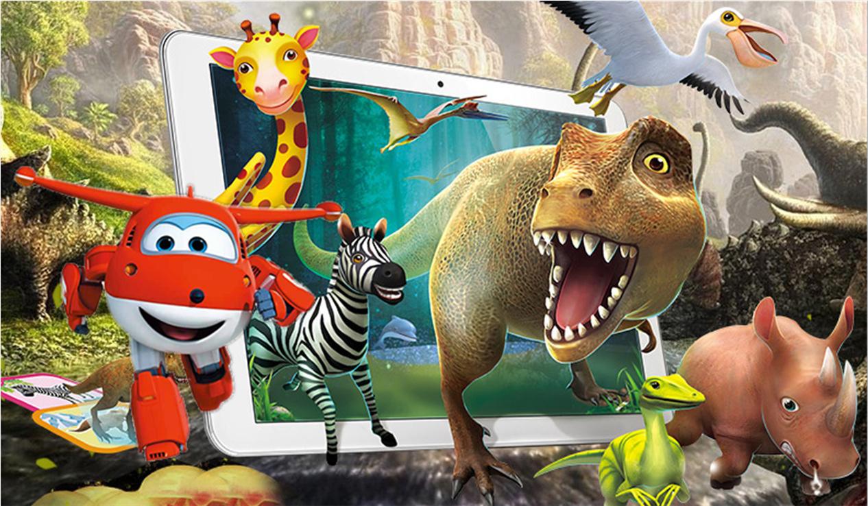 超级飞侠乐迪魔法动物园探险 恐龙世界