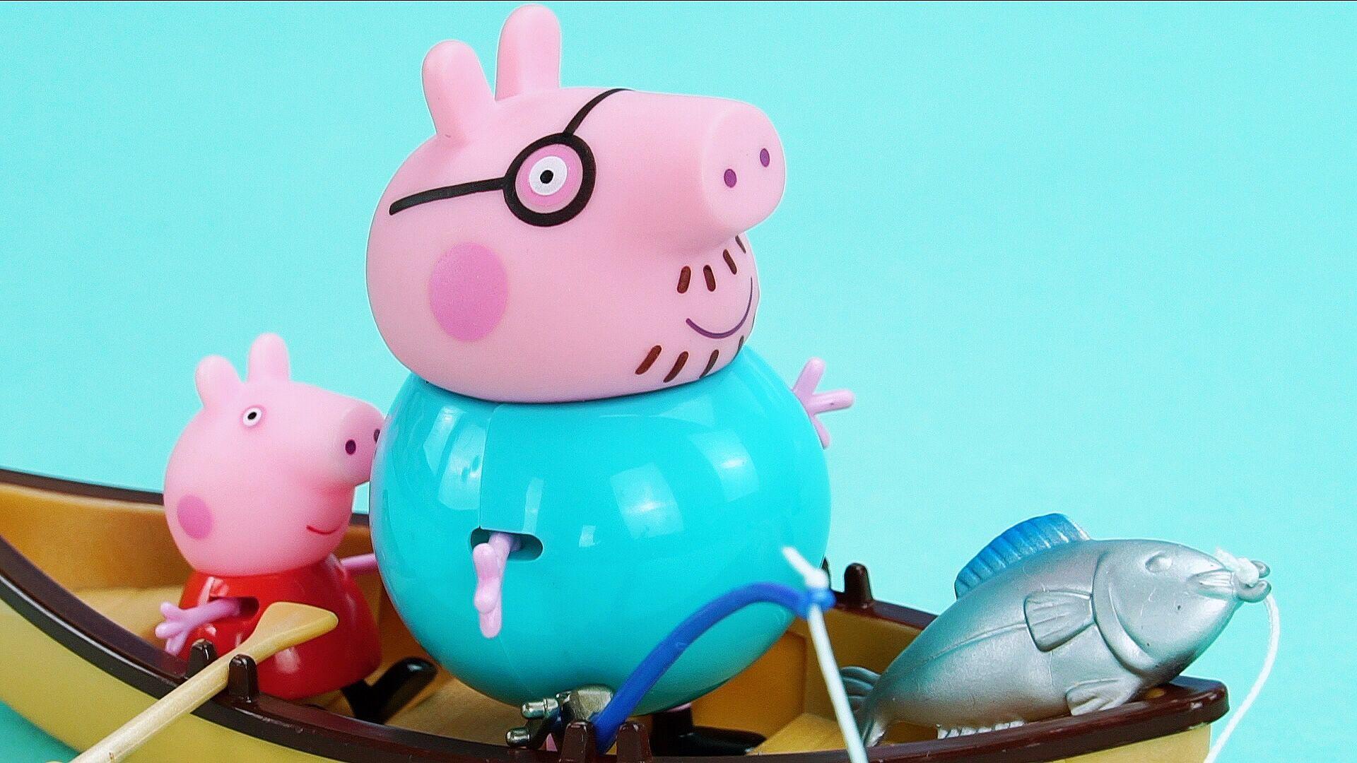 小猪佩奇的钓鱼比赛 动画 玩具口袋