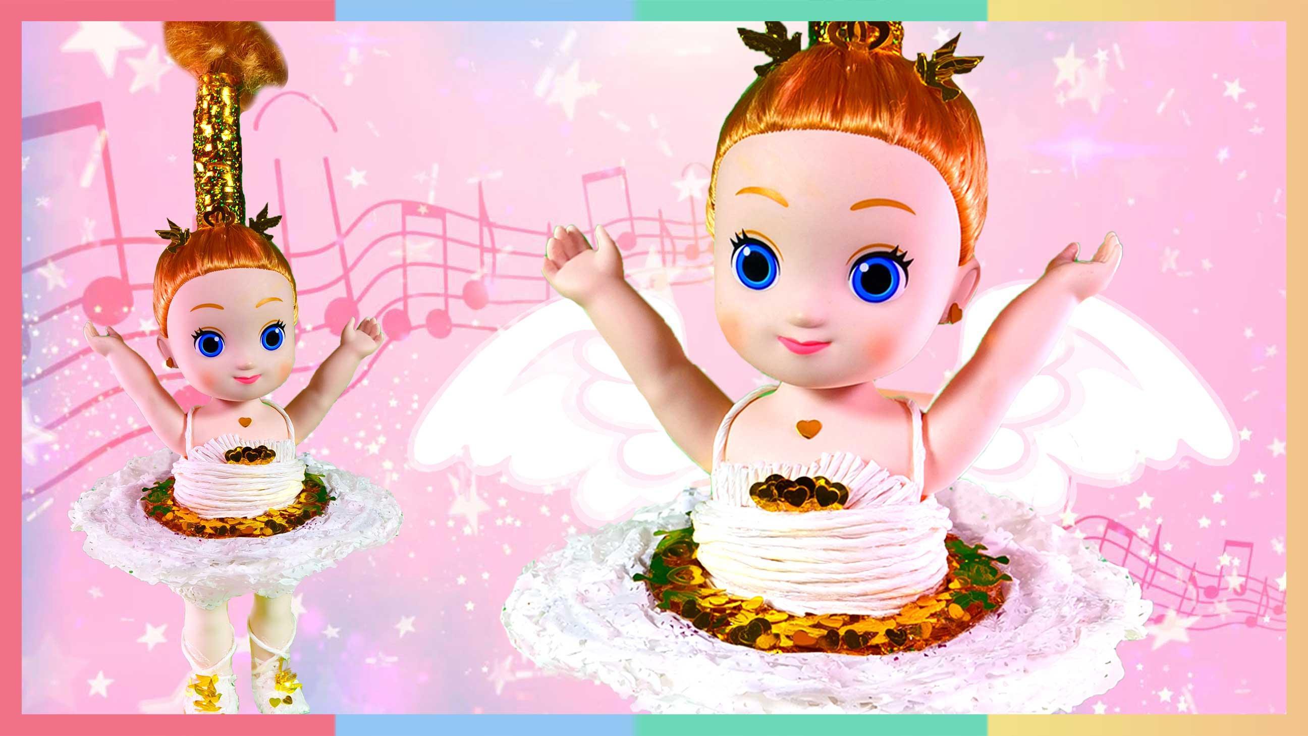 DIY天鹅公主小爱丽~去参加芭蕾舞会吧   凯利和玩具朋友们 CarrieAndToys