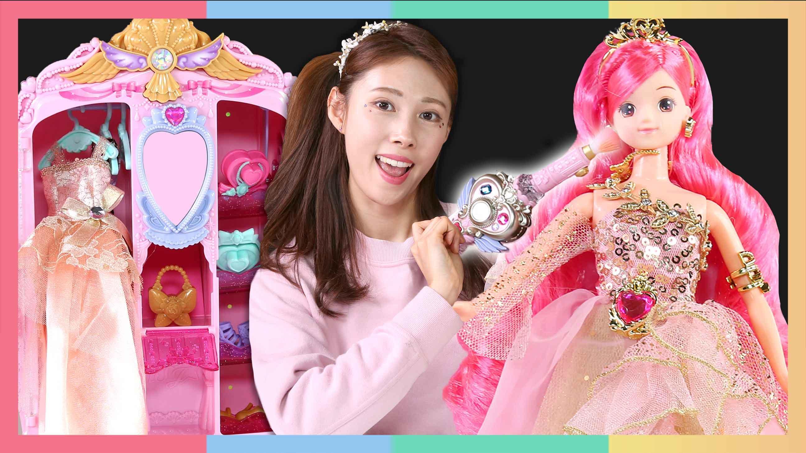 月亮女神的公主衣柜和化妆台开箱 | 凯利和玩具朋友们 CarrieAndToys