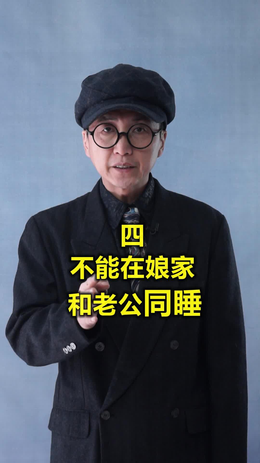 卢炫吉脱口秀2021第33期 女性保命十条法则?