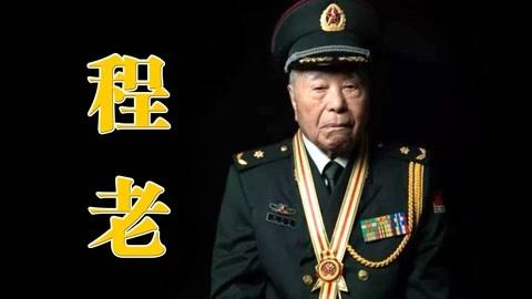 荣誉徽章科普