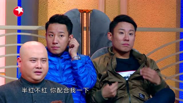 第2期:潘长江巩汉林子女爆笑演出