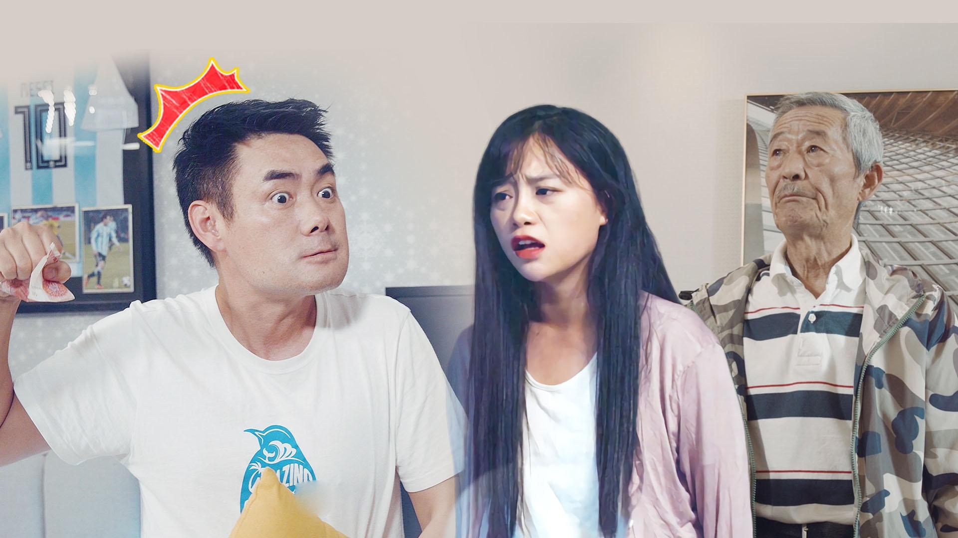 陈翔六点半223集 岳父叮嘱他婚后千万别动手,背后原因原来是这个!