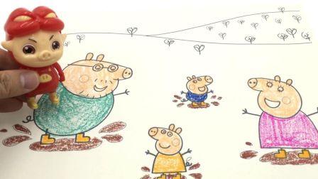 猪猪侠 小猪佩奇涂色画 亲子游戏 21