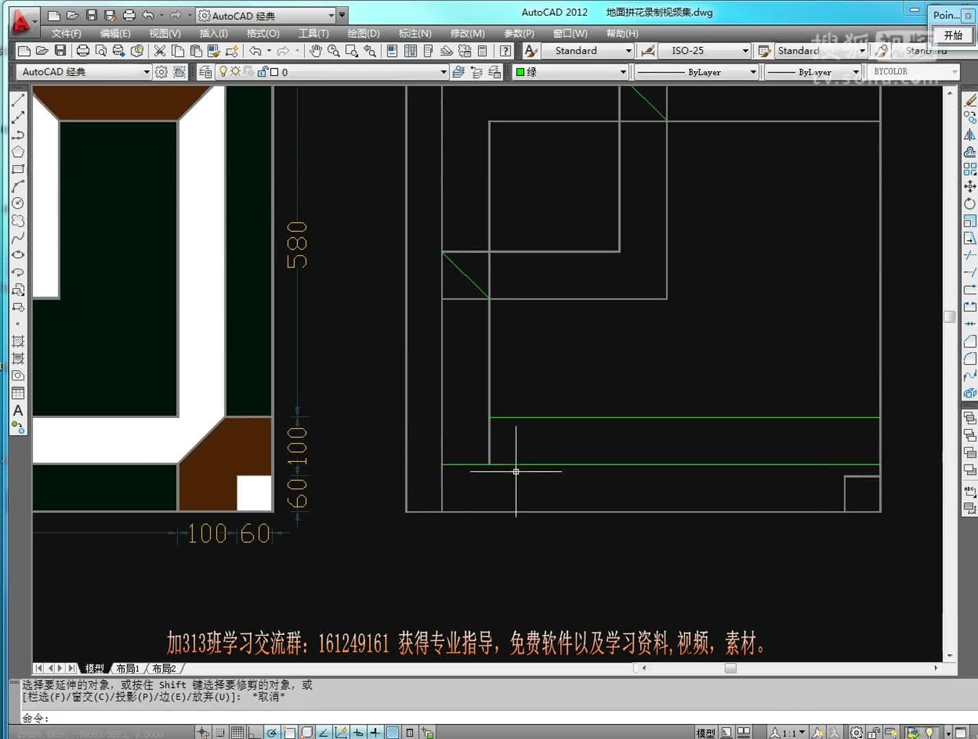 【cad】cad教程 室内设计培训 cad图纸 cad制图初学入门 家装-地面