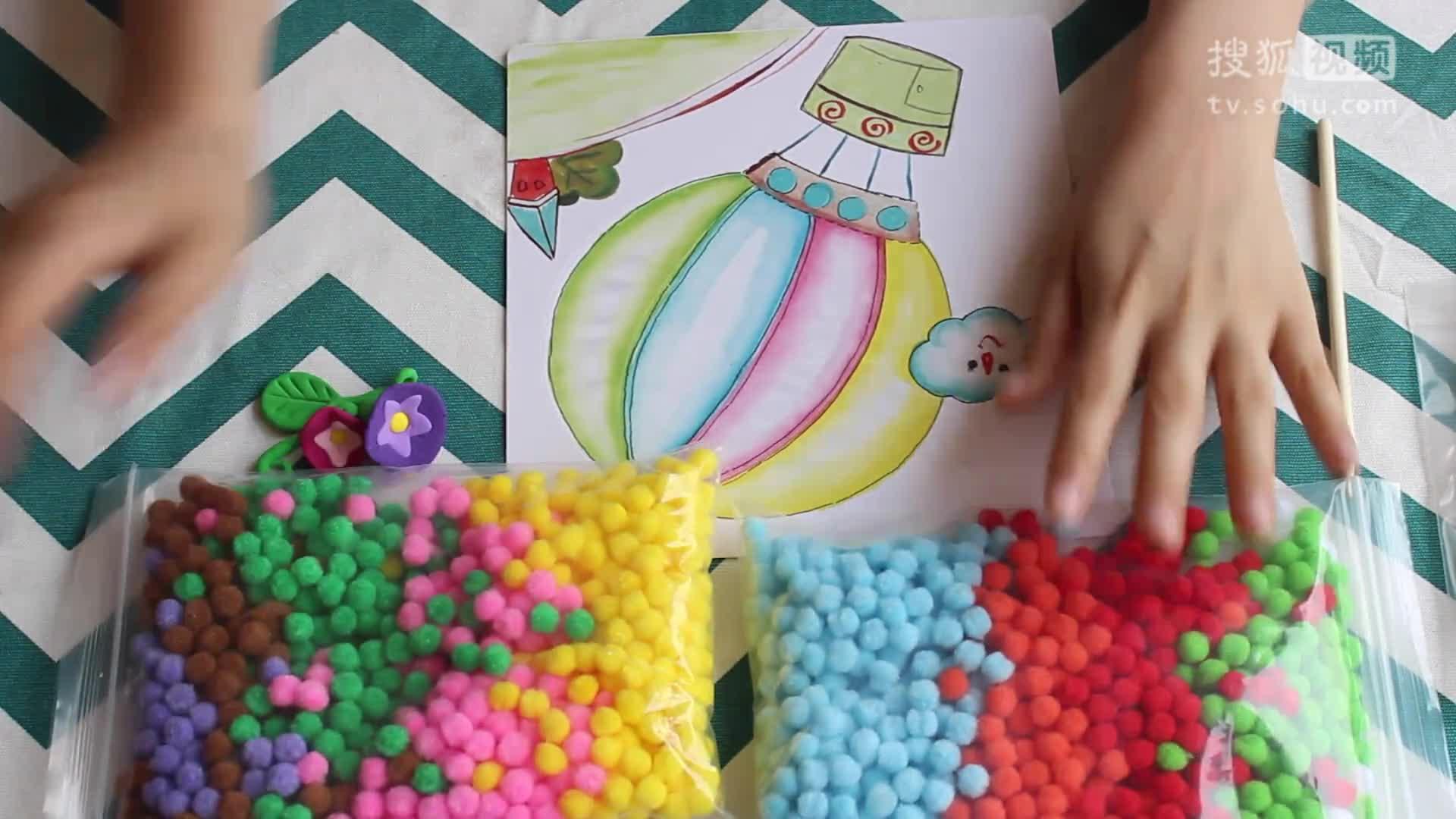 diy创意气球