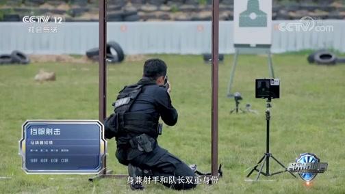 河北快3走式图,《警察特训营》 20191026
