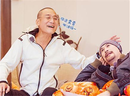 第12期:梁家辉犀利吐槽徐锦江