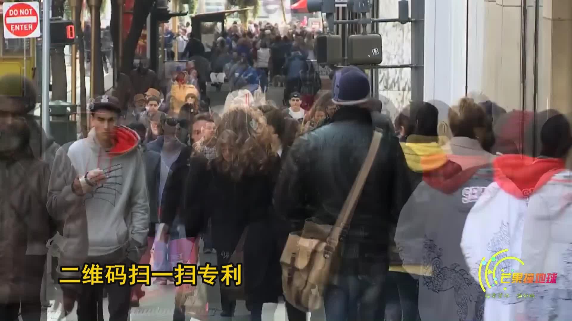 这东西随处可见,日本人领跑18年,但赚大钱的却是中国人
