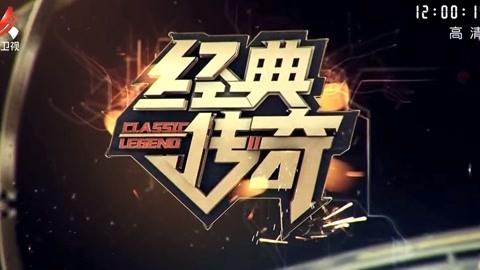 中国喜剧届一姐贾玲的秘档 从女神到女汉子背后的故事