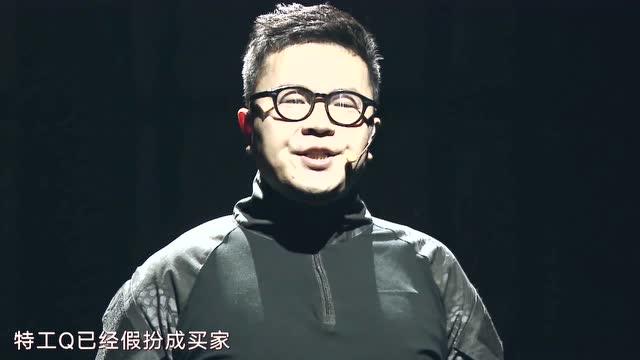 """第8期:秦霄贤拒撕""""傻""""标签"""