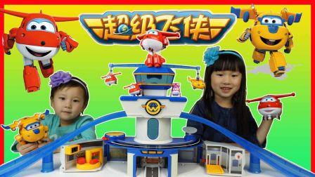 超级飞侠飞机场玩具小猪佩奇溜滑梯 134