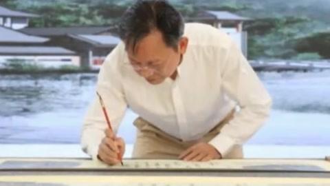 泉州被列入世界遗产名录 大学定制专属卷轴式通知书