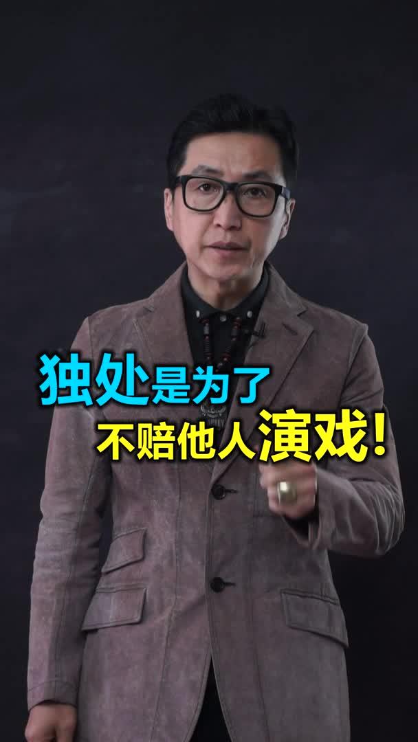 卢炫吉脱口秀2021第23期 越早知道越好的人生三条铁律?