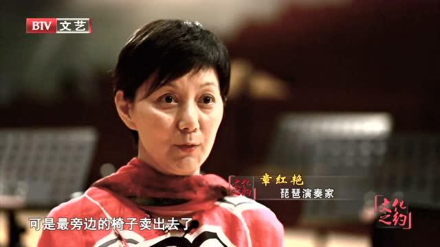 中国民乐走向世界 《西域流光》赴澳洲演出纪实