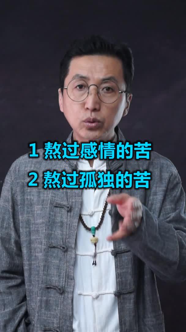 卢炫吉脱口秀2021第22期 笑侃四大名著的区别?