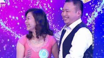 谁是中国超级男红娘的妻子