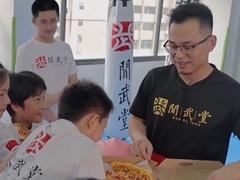 八闽招牌菜 功夫披萨