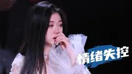 中国好声音 2020中国好声音 2020 第13期