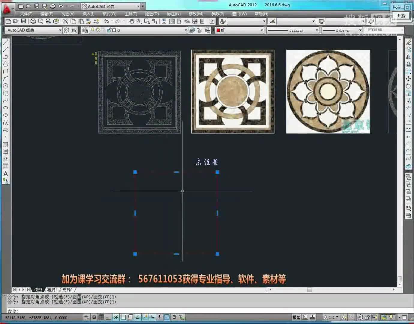 cad教程 制图设计 基础入门到精通 二维绘图 三维绘图 室内设计机械