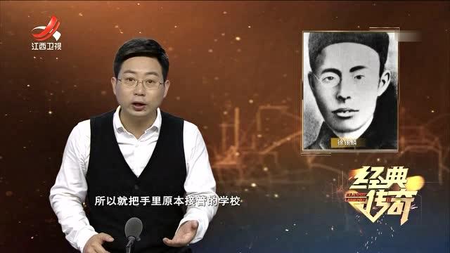 中华女杰秋瑾·愿恃铁血为侠女