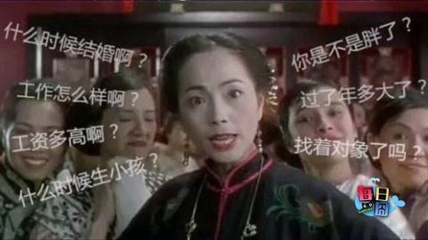 【每日一囧合辑】为什么国庆总是你参加别人婚礼?
