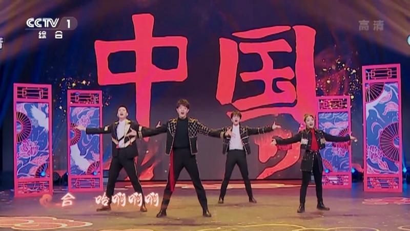 《上线吧!华彩少年》第七期-第二次小组合作创演《国家与少年》(上)