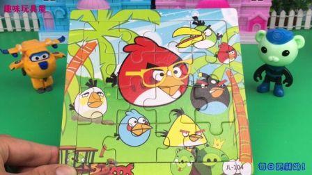超级飞侠拼愤怒的小鸟积木拼图玩具 72