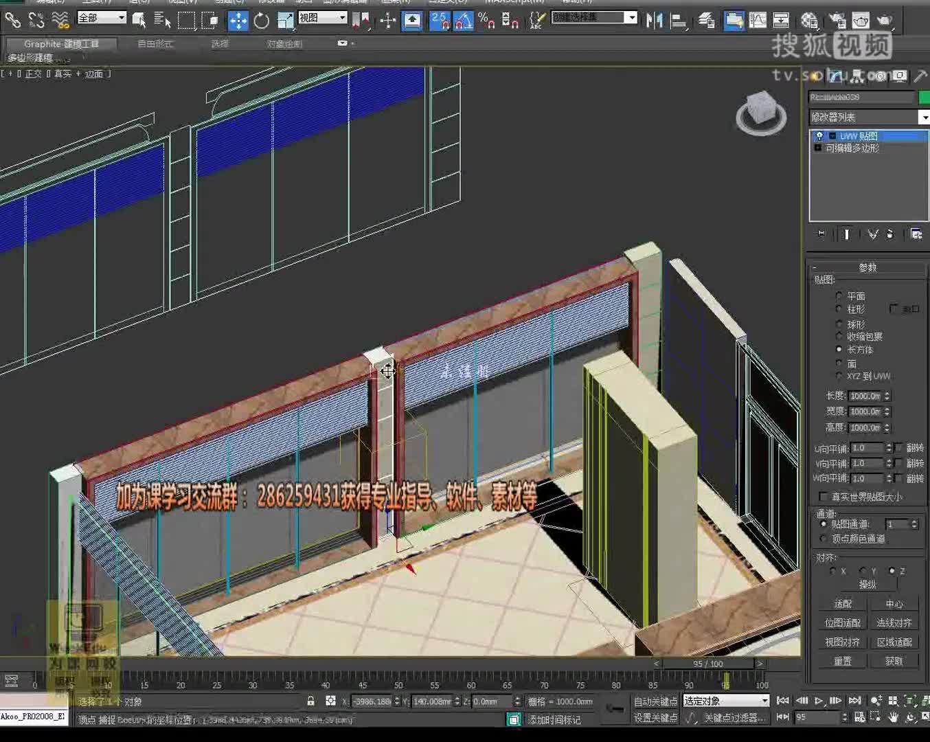 3dmax入门教程3dmax室内设计效果图3dmax案例教程3dmax渲染建模教程