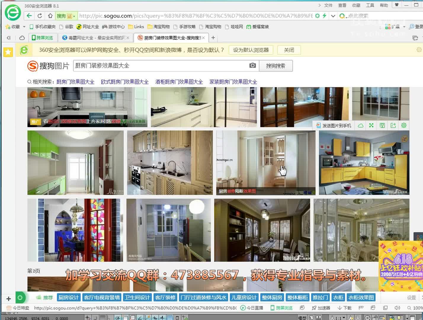 家装立面图的绘制 cad室内设计教程cadcad教程