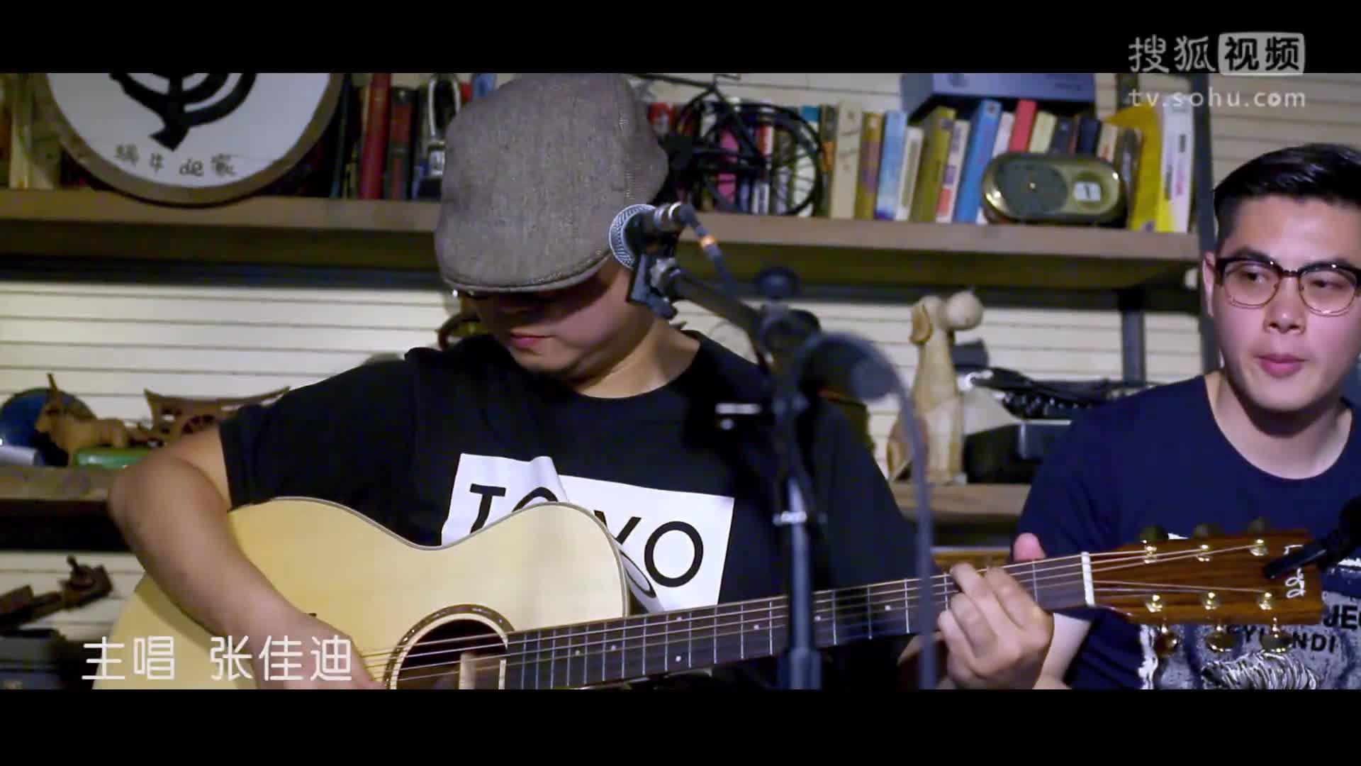 即兴弹唱『找自己』 手鼓+口琴+吉他【Dimo吉他私塾】第14集
