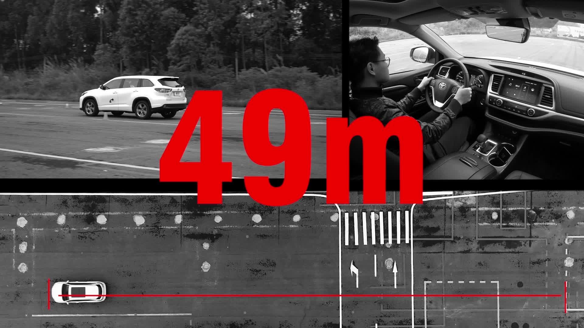 《原来是这样》车载辅助为用车生活所带来的安全系数有多高?