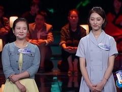 清华女博士文理兼修引震惊 情侣为节目推迟结婚