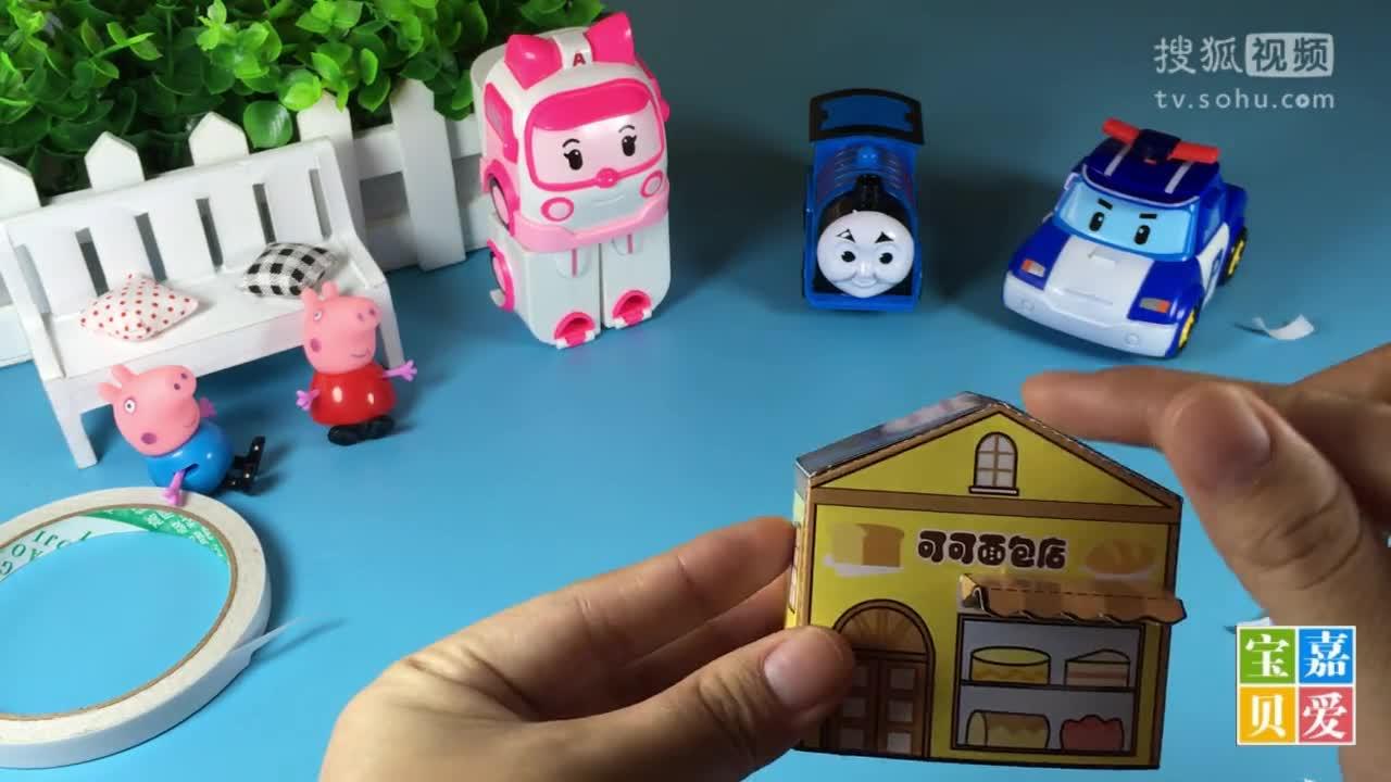 小猪佩奇开面包店变形警车珀利与托马斯小火车来帮忙