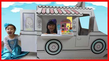 纸箱冰淇淋贩卖车玩具 冰雪奇缘艾莎diy 21