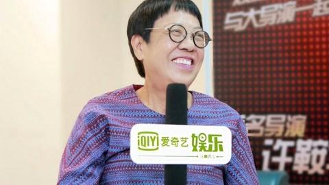 许鞍华:电影让你我感动