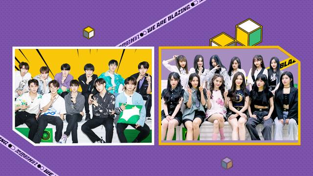 第5期:R1SE魔性撒娇,SNH48爆笑模仿