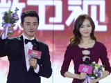 安徽卫视2016国剧盛典之唐嫣罗晋发糖 胡歌躺枪