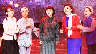 第10期:五代江姐同台演绎阎肃生前经典之作