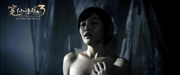 《笔仙惊魂3》全集-高清电影完整版-在线观看-搜狗影视