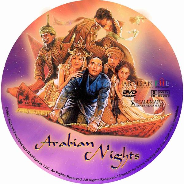 《阿拉丁神灯(2002)》全集-高清电影完整版-在线观看